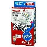 ネオラッテクイックリー 2G×15包 速効性殺鼠剤