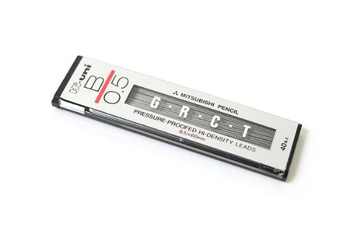 三菱鉛筆 シャープ芯 Hi-Uni 0.5 B
