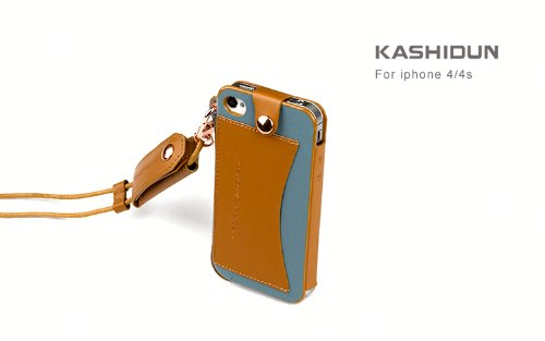 Pocket and handy! Strap with leather case for iPhone 4 / 4 s (blue)