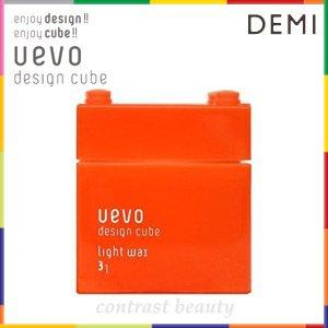 デミ Wデザインキューブ ライト 80g