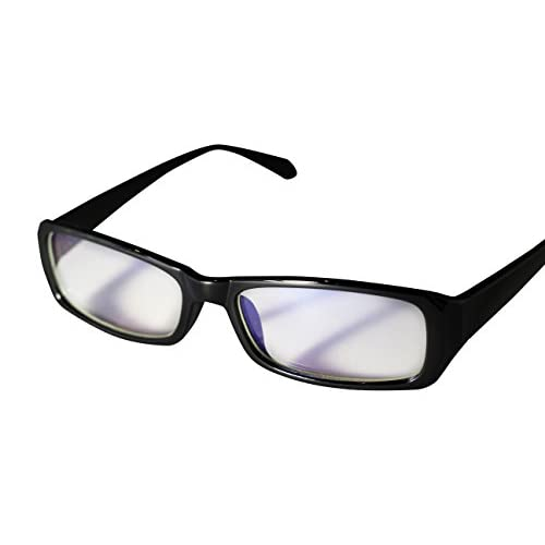 私はこれで十分 パソコン用眼鏡 PCメガネ ブルーライト 青色光 カット メンズ レディース PENGINロゴ入りグロス&ケース 3点セット