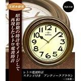 日本製 TRDE-MARK レトロ電波時計 スタンド付 アンティークブラウン DQL668 0318br 【1点】