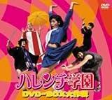 �ϥ����ر� DVD-BOX�����(�¼���)