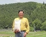 大分県産 原農園のひとめぼれ 白米30kg【減農薬栽培特別米】【無化学肥料栽培】【原農園】
