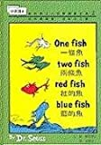 One Fish, Two Fish, Red Fish, Blue Fish (Chinese Edition)