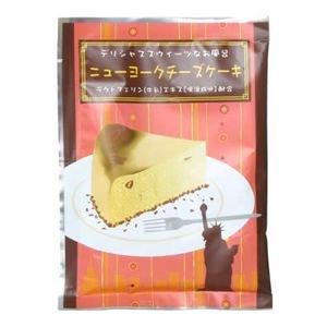 スウィーツなお風呂 チーズケーキ 30g