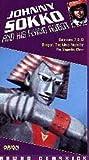 Johnny Sokko and His Flying Robot V. 1 [VHS]