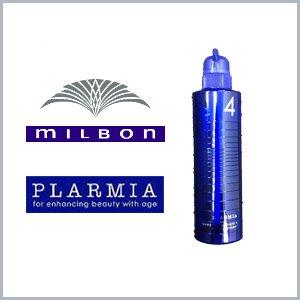 ミルボン プラーミア ディープエナジメント4 空容器 200g