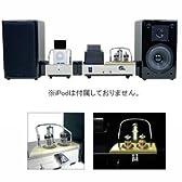 RWC iPod用真空管アンプスピーカーセット RM-VA1S