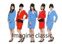 矢島舞美 ℃‐ute Imagine classic [DVD]