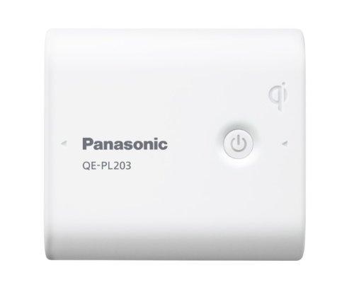 Panasonic モバイルバッテリー 5,800mAh 無接点充電(Qi)対応 USBモバイル電源 ホワイト QE-PL203X-W 【フラストレーションフリーパッケージ(FFP)モデル】