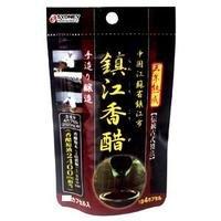 鎮江香醋カプセル 100カプセル