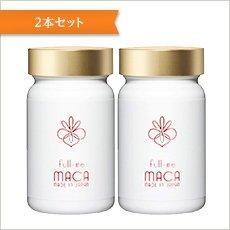 fullーme MACA 2本セット
