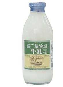 宮崎の牛乳です【牛乳】高千穂牧場の雄大な草原で育ったジャージー種、ガンジー種を主に使用した、コクのある、新鮮な成分無調整牛乳をお届けします。800ml×1本