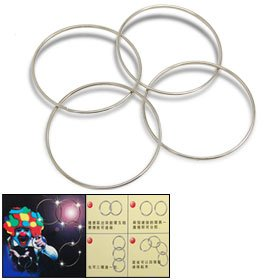 "Uxcell Products - Magic Four Connected Rings Magic Trick Kit - This is 1 NEW ""Four Connected Rings"" Magic Ring Kit - 1"
