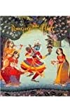 img - for Dancing to the Flute: Music and Dance in Indian Art book / textbook / text book