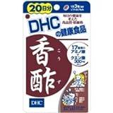 DHC 20日分香酢