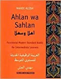 img - for Ahlan wa Sahlan: Intermediate Arabic Publisher: Yale University Press book / textbook / text book