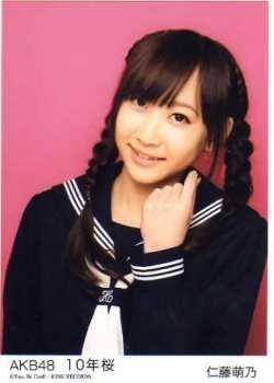 AKB48 公式生写真 10年桜 【仁藤萌乃】