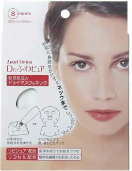 ADr.ふわピュア 敏感肌処方ドライマスク 8枚