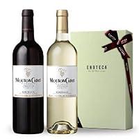 【紙箱込み・案内付き】ムートン・カデ フランス・ボルドー紅白ワインギフト