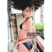 吉川さおり ageha [DVD]