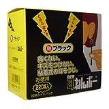 new耳ねんボー ブラック 220本入(20本入 x 11パック)