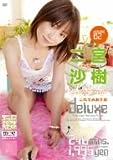 二宮沙樹 これでみおさめdeluxe volume02  二宮沙樹 [DVD]