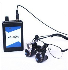 Portable New Type Led Headlight & 3.5X Dental Surgical Binocular Loupe Sold By Ed