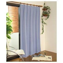 遮光カーテン モンブラン(100×200cm/ブルー)