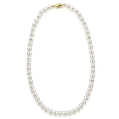 7.0-7.5mm White Saltwater Akoya Cultured Pearl High Luster Necklace 18 Inches (Salt Water Pearls Necklace compare prices)