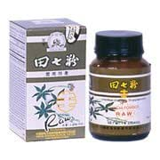Raw Tienchi Powder - 1.4 oz (Solstice)