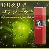 DDクリアコンシーラー×2個セット   化粧水 美容液