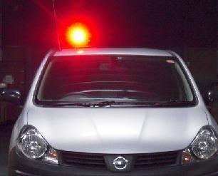 LED車両用着脱回転灯 赤色 12V/24V 兼用