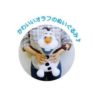 ディズニー アナと雪の女王 オラフ ぬいぐるみ Lサイズ 30cm No.6132