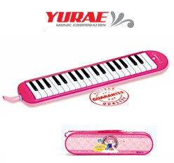 Yurae 37 Key Children's Melodica Pink AM-37KWP