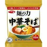 サッポロ一番 麺の力 中華そば 醤油味 5袋