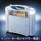 ポータブル電源 セルスター PD-350