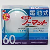 アース 電池でノーマット60日セット ホワイトB 器具+詰替