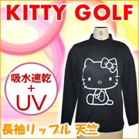 KITTY GOLF (キティゴルフ) long-sleeved ripple tenjiku KTG-101 L black