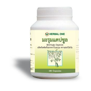 Moringa Herbal Capsule Help To Anti Oxidant, Nourish Brain And Nervous System 100 Capsules Best Seller Of Thailand