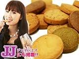 NEW豆乳おからクッキー 1kg