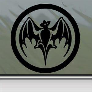 bacardi-black-sticker-decal-vintage-black-car-window-wall-macbook-notebook-laptop-sticker-decal