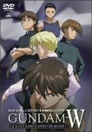 新機動戦記ガンダムW ODD&EVEN NUMBERS オペレーション・メテオI [DVD]