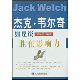 a study of the book winning by jack welch Summary and reviews of winning by jack welch, plus links to a book excerpt from winning and author biography of suzy welch, jack welch.