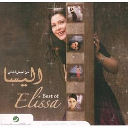 Best of Elissa