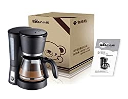Semi-Automatic Drip Coffee Machine (Black) by GRBRENH