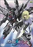 機動戦士ガンダムSEED DESTINY スペシャルエディションIII 運命の業火 [DVD]