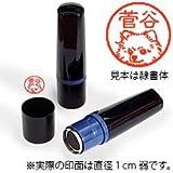 【動物認印】犬ミトメ30・ポメラニアン ホルダー:黒/朱色インク