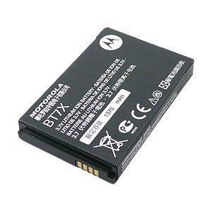 Motorola-BT7X-1370mAh-Battery